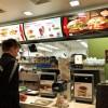 Beim McDonalds in Gleisdorf gibt es kein Big-Mac-Menü mehr und (fast) niemand hat's gemerkt
